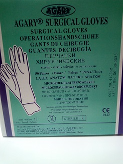 AGARY SURGICAL GLOVES 7.5 50 PAIRS